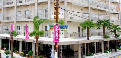 HOTEL EUROPE - ΞΕΝΟΔΟΧΕΙΟ ΚΑΤΕΡΙΝΗ ΠΙΕΡΙΑΣ