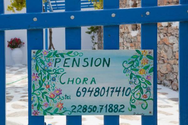 ΠΑΝΣΙΟΝ ΧΩΡΑ - PENSION CHORA - ΕΝΟΙΚΙΑΖΟΜΕΝΑ ΔΩΜΑΤΙΑ ΑΜΟΡΓΟΣ