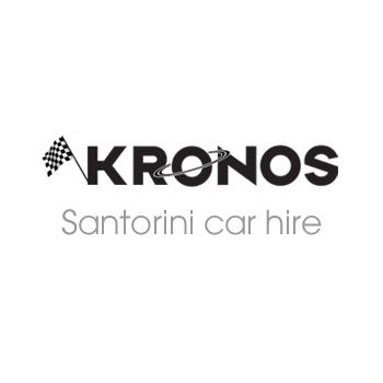 KRONOS RENT A CAR - ΕΝΟΙΚΙΑΣΕΙΣ ΑΥΤΟΚΙΝΗΤΩΝ ΣΑΝΤΟΡΙΝΗ
