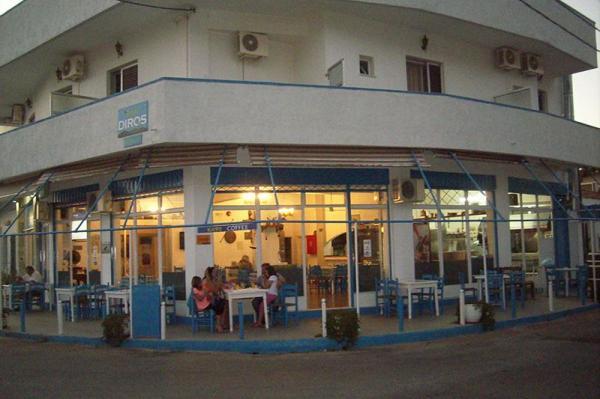 ΞΕΝΟΔΟΧΕΙΟ ΑΕΡΟΠΟΛΗ ΟΙΤΥΛΟ ΛΑΚΩΝΙΑΣ - HOTEL DIROS - ΞΕΝΟΔΟΧΕΙΟ ΔΙΡΟΣ
