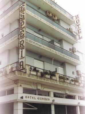 HOTEL ESPERIA - ΞΕΝΟΔΟΧΕΙΟ ΕΣΠΕΡΙΑ -  ΞΕΝΟΔΟΧΕΙΟ ΔΡΑΜΑΣ